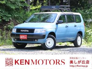 トヨタ プロボックスバン DXコンフォートパッケージ 全塗装 リフトアップ キャリア