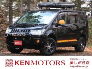 三菱 デリカD:5 G ナビパッケージ 4WD ワンオーナー シートカバー パワースライド 寒冷地仕様 フロントサイドバックカメラ