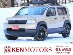 ホンダ クロスロード 20X 4WD ベージュ全塗装済 新品イエロ-レタータイヤ