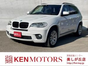BMW X5 xDrive 35i Mスポーツパッケージ 4WD ETC