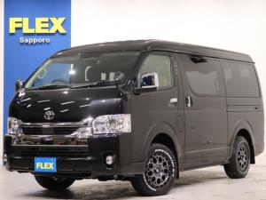 トヨタ ハイエースワゴン GL FLEXオリジナル内装架装Ver1 デジタルインナーミラー インテリジェントクリアランスソナー パノラミックビューモニター 寒冷地仕様 パワースライドドア スマートエントリー&スタートシステム