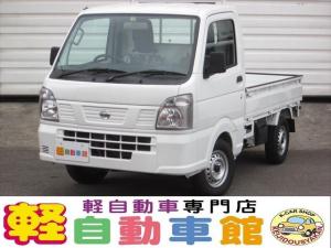 日産 NT100クリッパートラック DX農繁仕様 4WD エアコン パワステ マニュアルシフト
