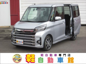 三菱 eKスペースカスタム カスタムT セーフティパッケージ 4WD 純正ナビ・TV