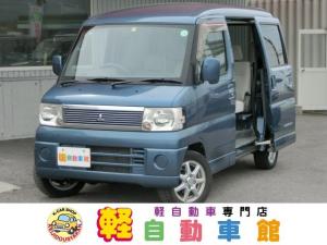 三菱 タウンボックス LX 4WD
