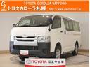 トヨタ/レジアスエースバン ロングDX 4WD キーレス付・寒冷地仕様車