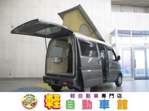 三菱 ミニキャブバン ブラボー ターボ車 ハイルーフ キャンピングカー 4WD HDDナビ ABS