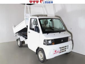 三菱 ミニキャブトラック ダンプ  ETC 切替4WD