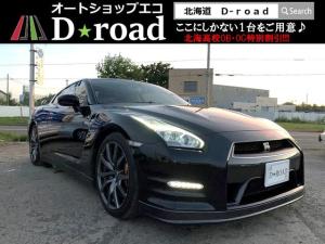 日産 GT-R プレミアムエディション 4WD パワーシート バックカメラ