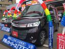 スズキ/パレットSW XS 4WD 地デジナビ HID 片側パワスラ