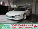 トヨタ/MR2 GT-S