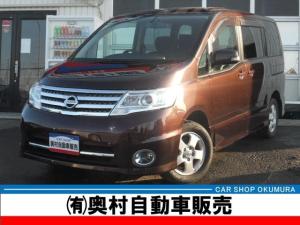 日産 セレナ ハイウェイスター 4WD Vエアロセレクション 本州車両