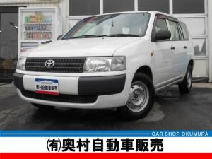 トヨタ プロボックスバン 1.5 4WD DXコンフォートパッケージ 本州車輌