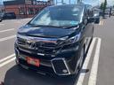 トヨタ/ヴェルファイア 2.5Z Aエディション ナビTV 後席モニター ETC