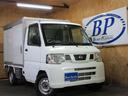 日産/クリッパートラック 4WD 冷蔵冷凍車 バックカメラ 切り替え4WD