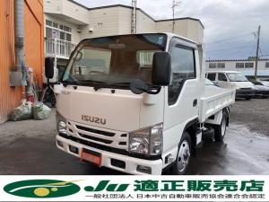 いすゞ エルフトラック 3.0Dターボフルフラットローダンプ 4WD