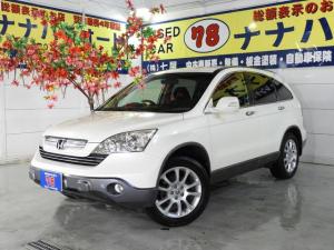 ホンダ CR-V X 事故歴無 4WD 4年保証
