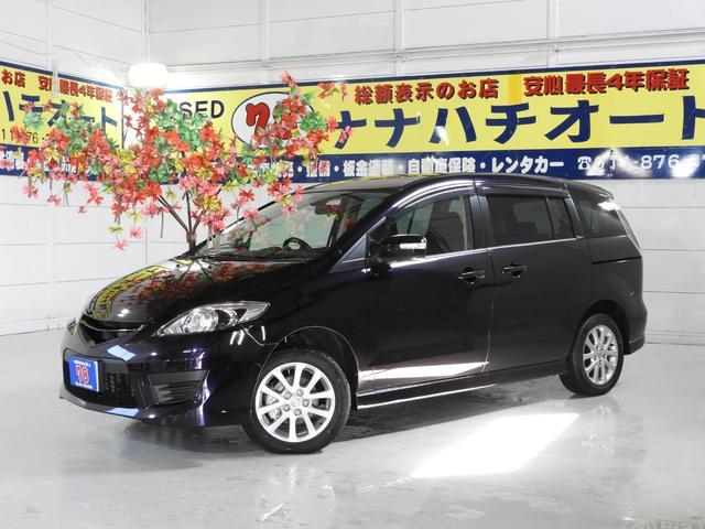 ◇最長4年保証◇格安!4WDミニバン♪マツダプレマシー♪札幌