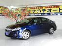 トヨタ/SAI S