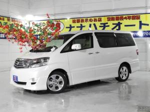 トヨタ アルファードG MS プライムセレクションII 事故歴無 4WD 4年保証