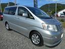 トヨタ/アルファードV AX Lエディション