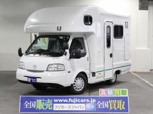 マツダ ボンゴトラック キャンピング Atoz アミティ 4WD 二段ベッド