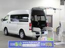 トヨタ/ハイエースバン 福祉車両 ウェルキャブBタイプリアリフト 4WD ディーゼル