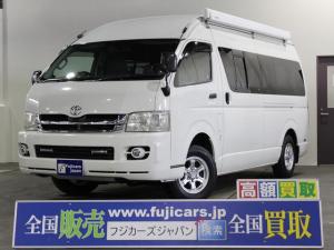 トヨタ ハイエースバン キャンピング ビークル デュオ改 4WD 2.5DT