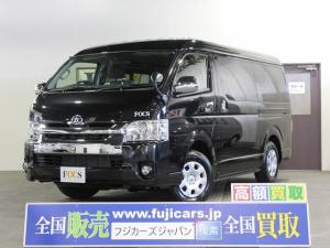 トヨタ ハイエースワゴン キャンピング FOCS DSーLスタイル 4WD