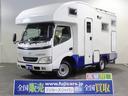 トヨタ/カムロード キャンピング バンテック コルドバンクス 4WD