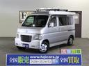 ホンダ/バモスホビオ キャンピング  ホワイトハウス マイボックス ターボ 4WD