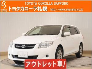トヨタ カローラフィールダー 1.5X 4WD 寒冷地仕様車