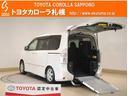 トヨタ/ヴォクシー X-LウェルキャブスロープII3列目S付 4WD エンスタ付