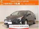 トヨタ/プリウス Sセーフティプラス 4WD トヨタセーフティセンス付