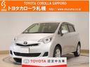 トヨタ/ラクティス G 4WD 1オーナー車・メモリーナビ・エンジンスターター付