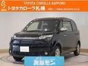 トヨタ/スペイド F クイーン 4WD 1オーナー車・メモリーナビ付