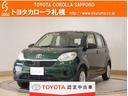 トヨタ/パッソ X S 4WD レンタUP・スマートアシスト付