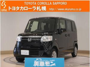 ホンダ N-BOX G 4WD スマートキー付