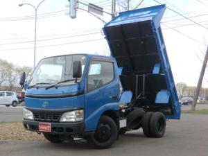 トヨタ ダイナトラック 2tダンプ 高床 本州仕入れ 荷台塗装済み