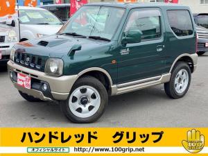スズキ ジムニー ランドベンチャー 4WD・AT車・社外オーディオ・社外AW・フォグランプ・車検整備付き・他にもジムニーを在庫しておりますのでお問い合わせください!