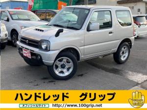 スズキ ジムニー XG 4WD・5速MT・平成25年車・7型・オーディオ・フォグランプ・車検整備付き♪他にも数台のジムニーを掲載しておりますのでご確認ください♪