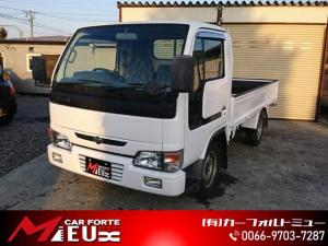 日産 アトラストラック 平ボディ 三方開 1.5t 2WD 5MT