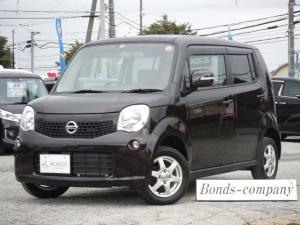 日産 モコ X FOUR 4WD・インテリジェントキー・プッシュスタート・ETC・CVT