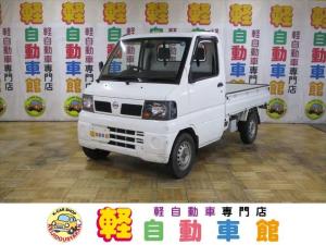 日産 クリッパートラック SD 4WD マニュアル車