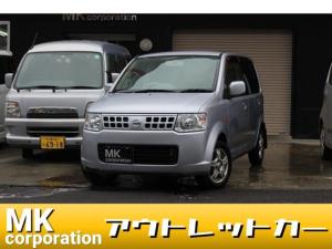 日産 オッティ S FOUR 下取りキャンペーンどんなお車でも5万円にて下取ります!!