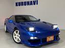 三菱/GTO ツインターボ4WD5速MT社外エアロハンドル黒革マフラLED