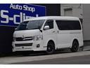 トヨタ/ハイエースワゴン GL 4WD☆パワースライドドア☆10人乗☆フロントエアロ