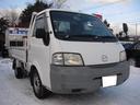 マツダ/ボンゴトラック 低床 ディーゼル MT 4WD