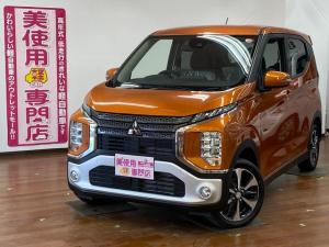 三菱 eKクロス G 4WD プッシュスタート LEDヘッドライト オートエアコン 電動格納ミラー パワーウィンドウ アイドリングストップ