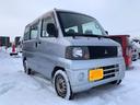 三菱/ミニキャブバン CD  4WD  当日納車可能