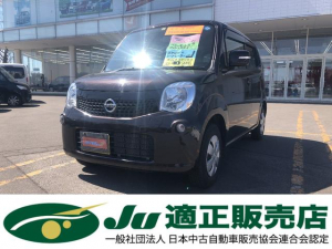 i日産 モコ X FOUR 4WD